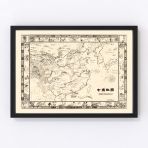 Picture Map of China 1932
